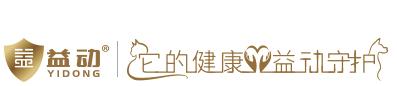 内蒙古必威最新链接生物制品有限责任公司