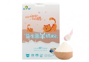 猫专用羊奶粉